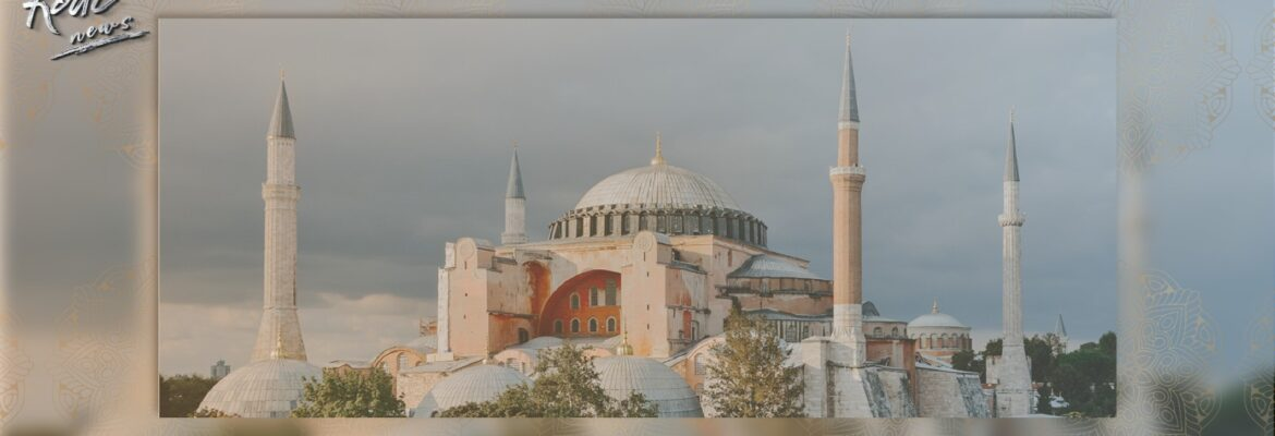 Hagia Sophia first pray 2020